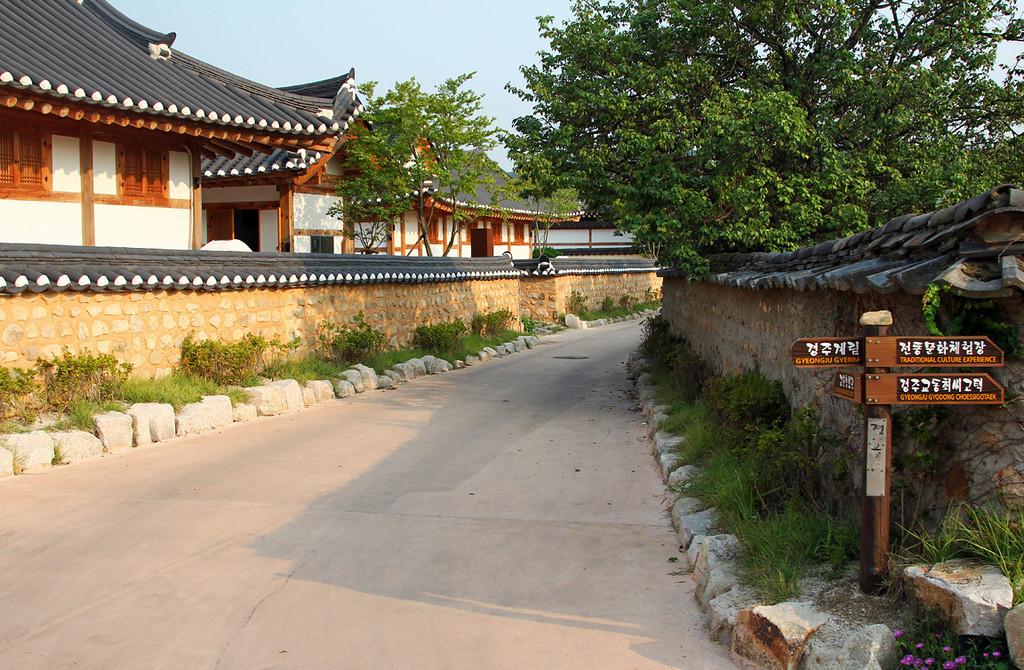Gyeongju-hyanggyo Confucian School Area