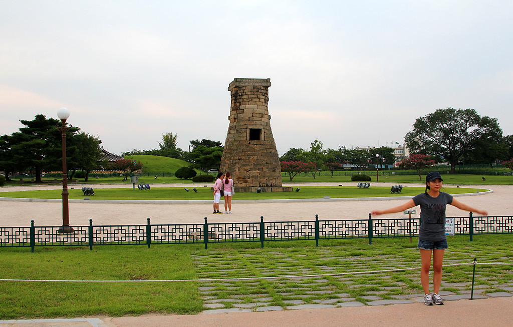 Cheomseongdae Astronomical Observatory