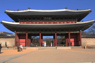 Seoul Palaces: Changdeokgung