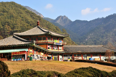 Arriving in the Gaya mountains near Haeinsa Temple
