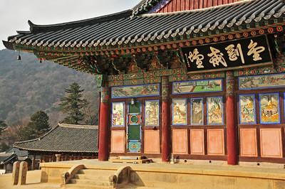 Haeinsa Temple in the Gaya mountains