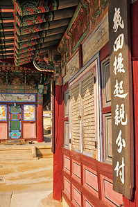 Haeinsa Temple in the Gaya mountains