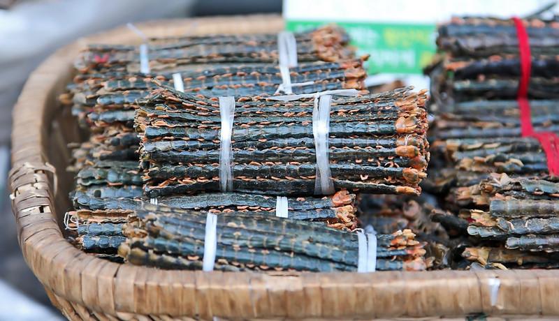 Dried Centipedes
