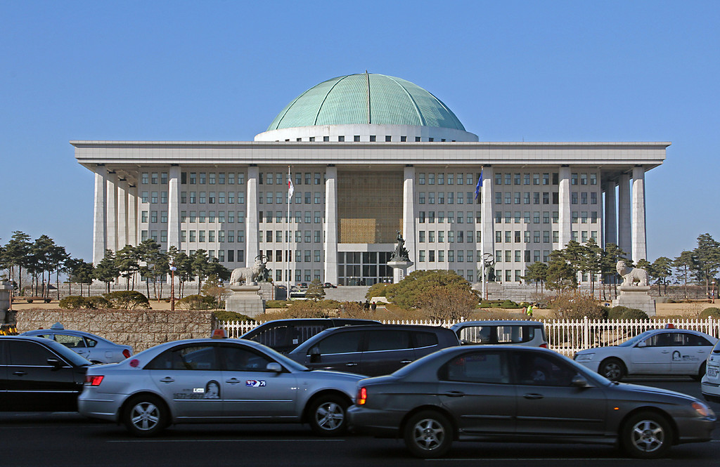 Korean National Assembly Building