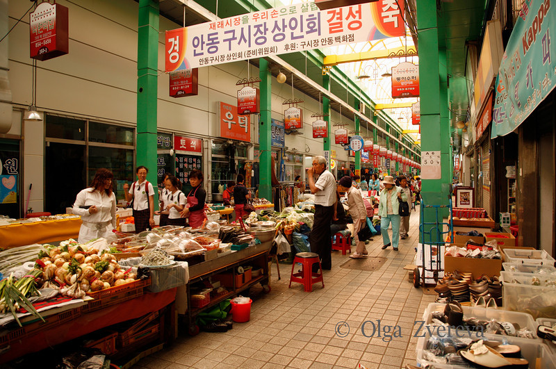 <p>Market. Andong, South Korea</p>