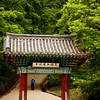 <p>Gate. Bongjeongsa Temple, Andong, South Korea</p>  <p>Bongjeongsa has a Geungnakjeon which is a famous as well as the oldest temple in Korea.There is a legendthat monk Uisang flew a paper phoenix to the sky.The temple was built where this paper phoenix landed.</p>