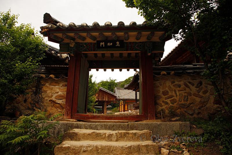 <p>Bongjeongsa Temple, Andong, South Korea</p>