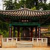 <p>Bell, Bongjeongsa Temple, Andong, South Korea</p>