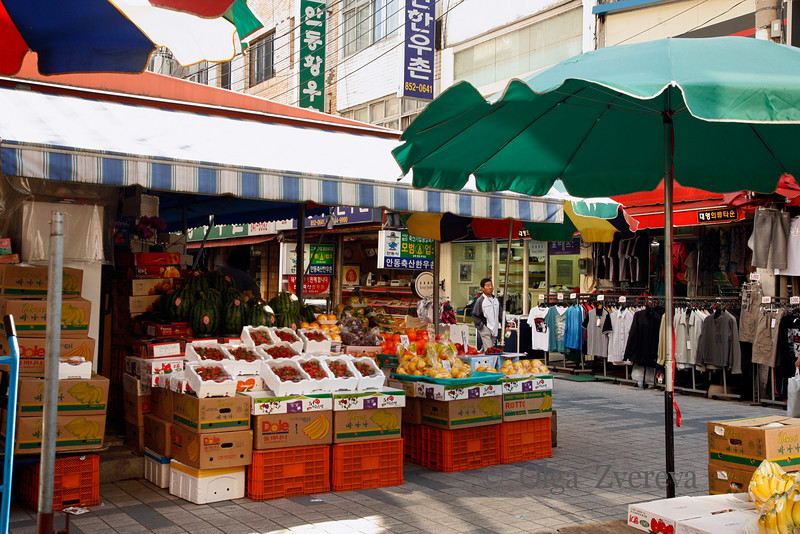 <p>Fruit Stand. Andong, South Korea</p>