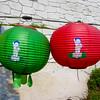 Bomunsa Temple (보문사) Lanterns 4