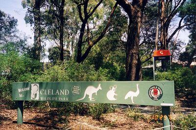 cleland_park