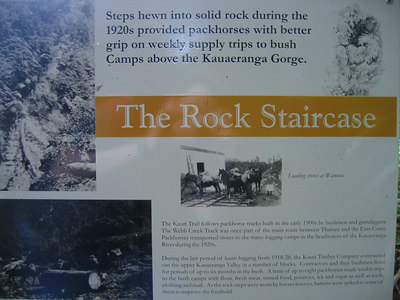 rock_staircase_sign