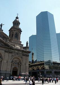 Santiago's Metropolitan Cathedral.