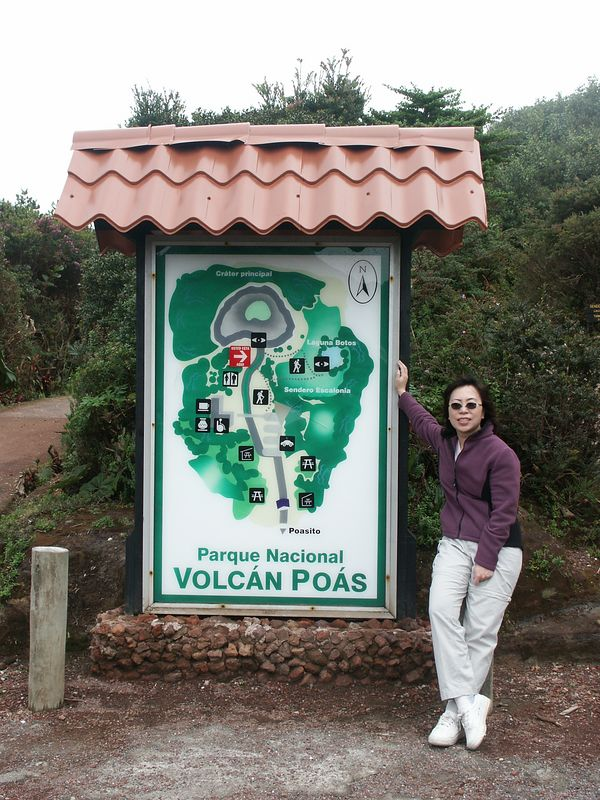 Volcano Poás is one of the biggest active craters in the world (Altitude: 2704m).