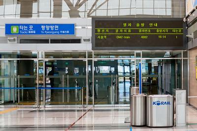 Dorasan Station, the last train station on the South Korean line heading North
