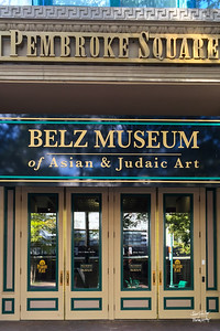 In search of our first cultural stop, the Center for Southern Folkore is housed in this building - alongside the Belz Museum for Asian and Jewish art.  Go figure!