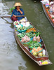 Damnoen Saduak Floating Market outside Bangkok
