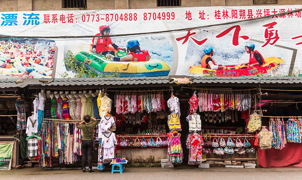 Guilin_D (211 of 619)
