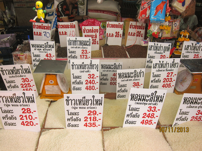 Khlong Toey Market_Bankok (28 of 48)