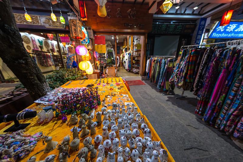 Yongshuo Night Market (7 of 23)