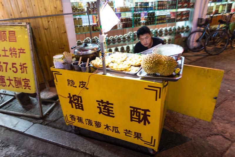 Yongshuo Night Market (3 of 23)