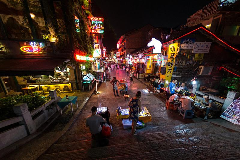 Yongshuo Night Market (19 of 23)