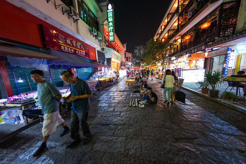 Yongshuo Night Market (8 of 23)