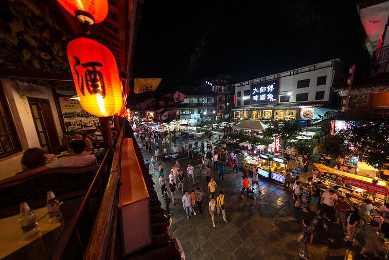 Yongshuo Night Market (20 of 23)