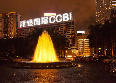 Intercontinental fountain