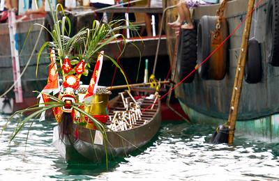 empty dragon boat aberdeen fishing village