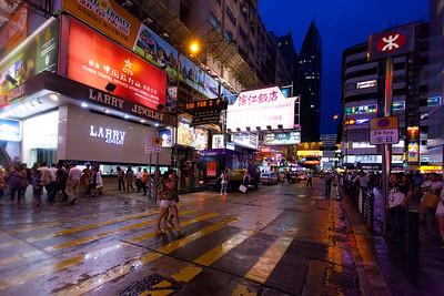 Hong Kong night scene 2