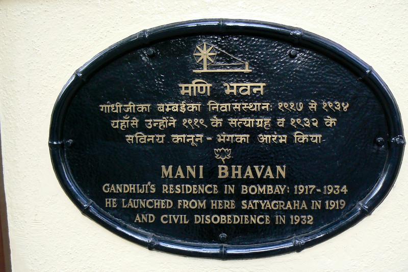 P1020210 Mani Bhavan Gandhi's home