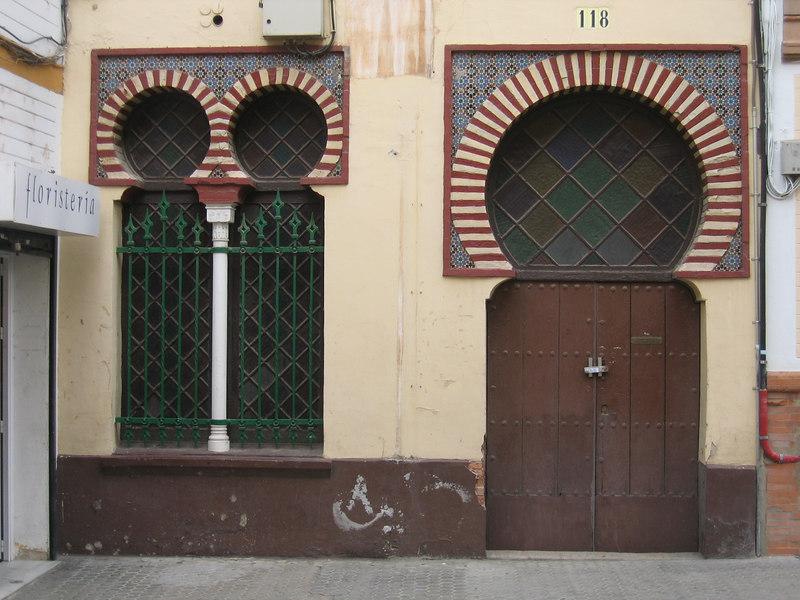 Sevilla doorway, Moorish design