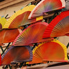 Fans at El Rastro flea market