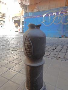 pomegranate street post