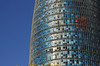 Closeup Torre Agbar Barcelona Spain