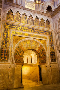 The Mihrab in the Mezquita