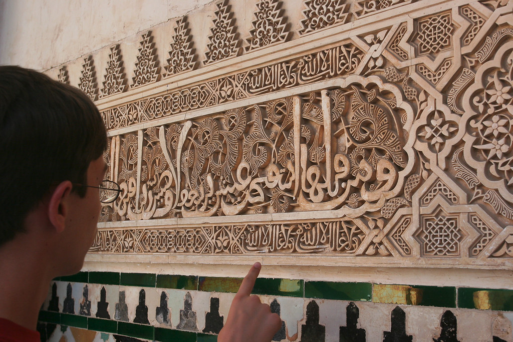 The moors were not allowed to use animals or plants in art. The palace is covered with intricate plaster carvings