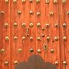An Arcos door.