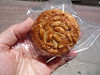 Pine nut cookie from the bakery shown in another picture. Delicious! Like an almond cookie, not very sweet. Tasty.