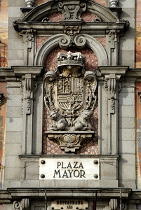 Escudo Plaza Mayor