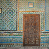 tiled wall and door, Casa de Pilatos, Seville