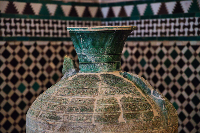 Real Alcazar de Seville Pottery