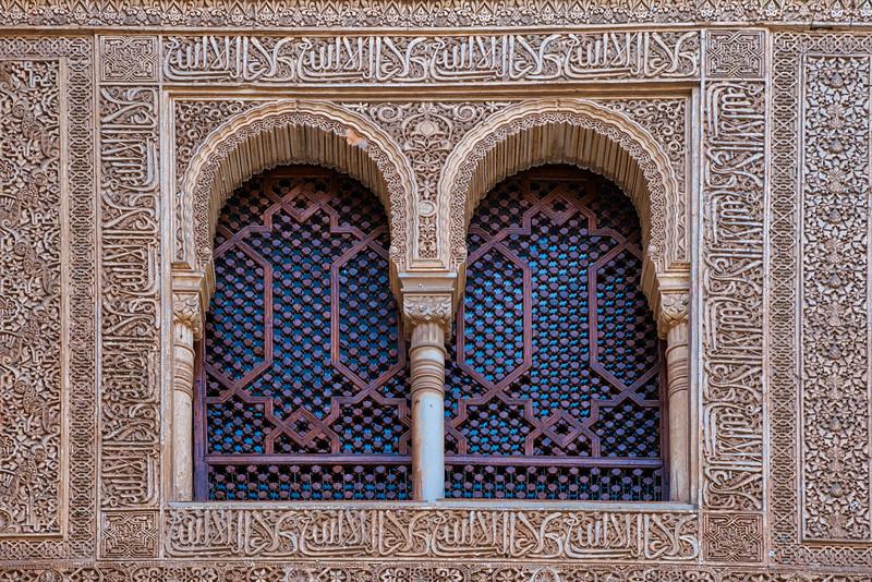 The Alhambra - Moorish Windows and Wall
