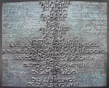 Names of God, Sagrada Familia, Barcelona, Spain