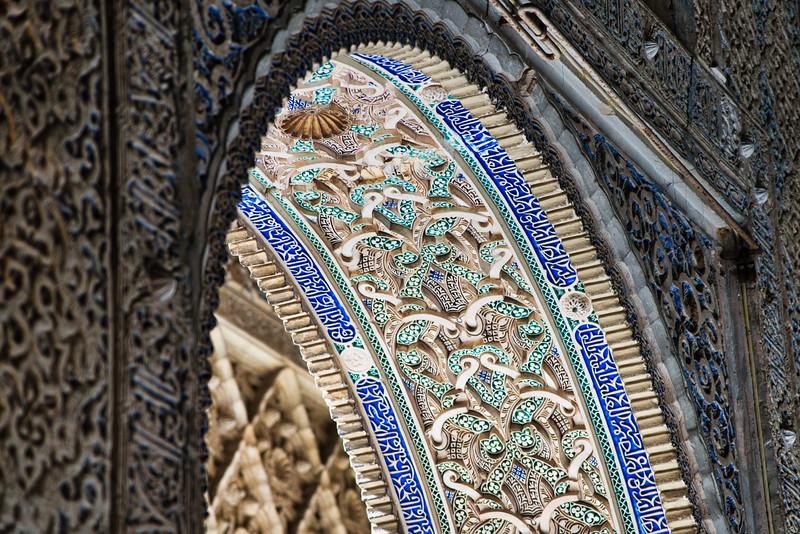 Real Alcazar de Seville Archway
