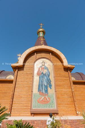 Altea Calpe Russian Orthodox Church Costablanca Spain