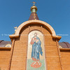 Altea Calpe Russian Orthodox Church Costablanca Spain