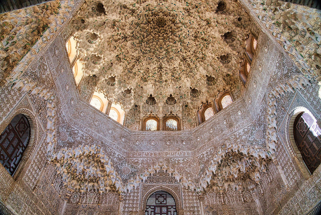 The Alhambra - Hall of the Two Sisters