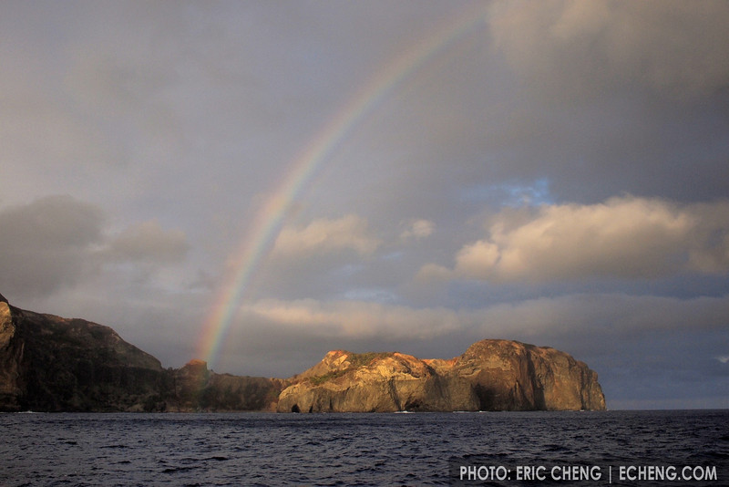 A rainbow signals the return of sunshine to the Ogasawara Islands, Japan